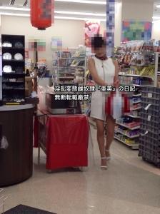 白ワンピ首輪リード③