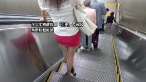 ピンクミニバックシームアナルパール②