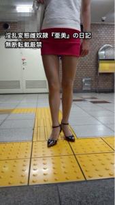 ピンクミニバックシームアナルパール⑤
