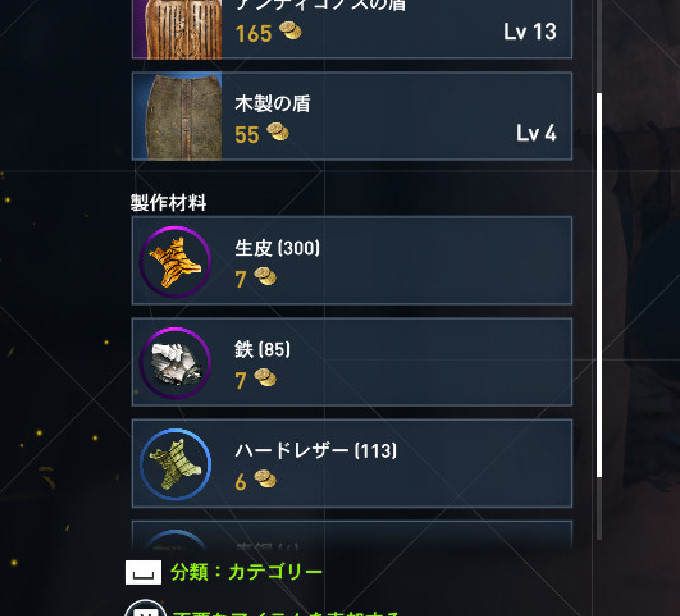 201808131846520e7.jpg
