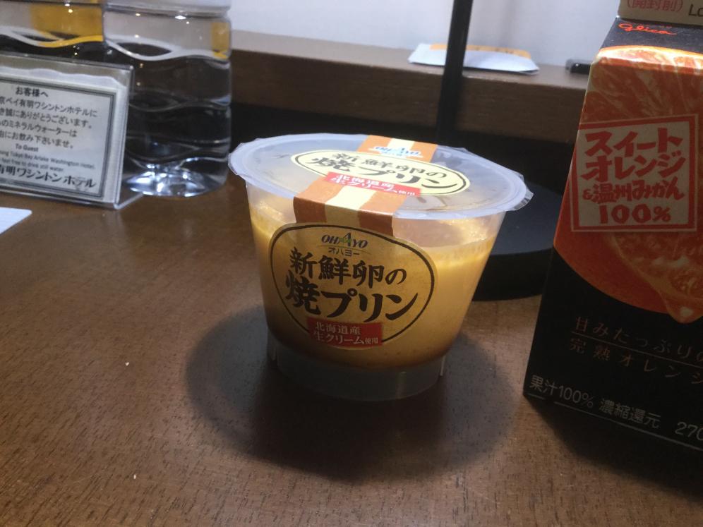 ブログ用20180508_009