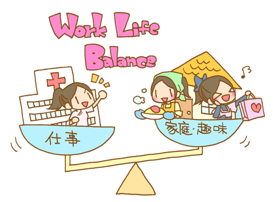 20180614work_workbalance.png
