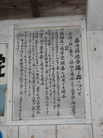 156北奈多_2