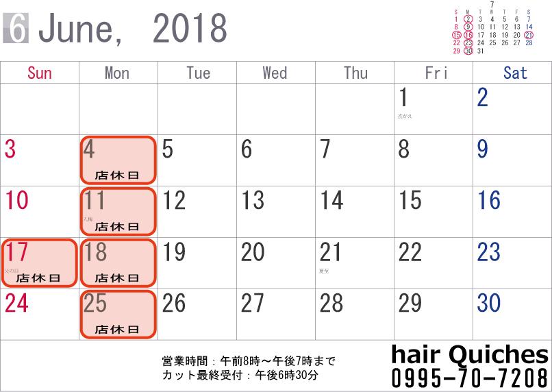calendar-sim-a4-2018-6.jpg