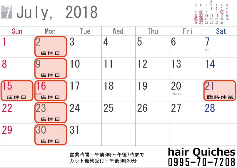calendar-sim-a4-2018-7.jpg