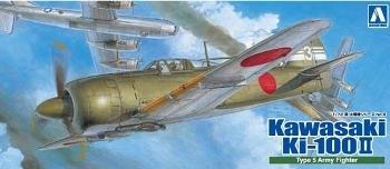 Ki-100 Box