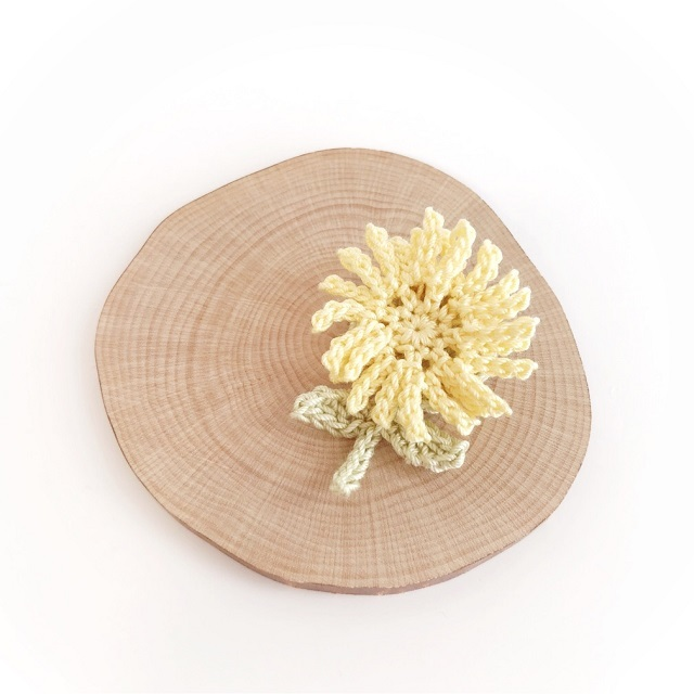 手編み雑貨 HanahanD たんぽぽブローチ 春の花 季節のブローチ