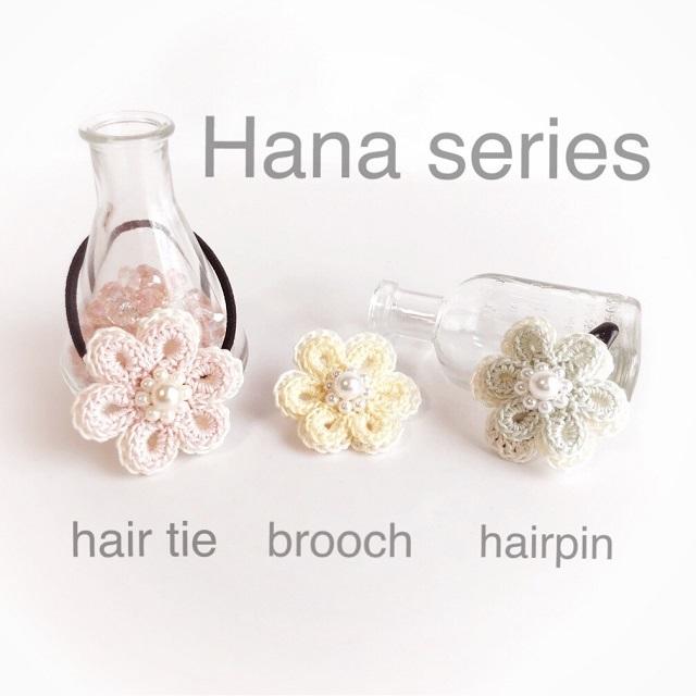 Hana-シリーズ