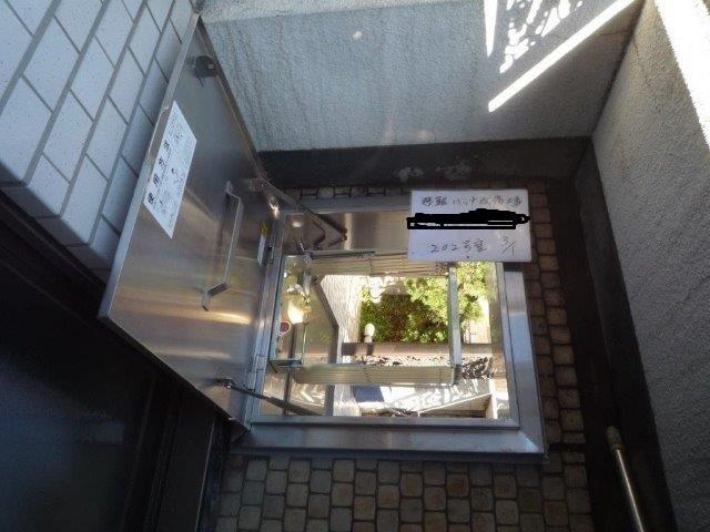 ロイヤルハイツ小宮202号 (5)