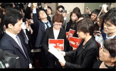 【動画】#MeToo 野党議員、福田次官のセクハラ疑惑で財務省に抗議
