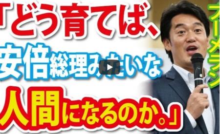 【動画】小西氏のツイートにツッコミ殺到し、ブーメランを喰らう [嫌韓ちゃんねる ~日本の未来のために~ 記事No20853