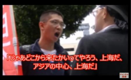 【動画】【沖縄】中国共産党員「もうじき人民解放軍が来る!」5月26日 次のビデオ(4分42秒)を御覧下さい。 [嫌韓ちゃんねる ~日本の未来のために~ 記事No21088