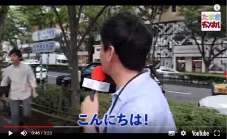 【動画】街の声にこそ真実が!国会議員・たまき雄一郎が突撃YouTuberデビュー! [嫌韓ちゃんねる ~日本の未来のために~ 記事No21112