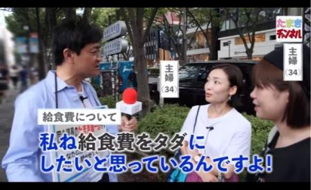 【動画】街の声にこそ真実が!国会議員・たまき雄一郎が突撃YouTuberデビュー! [嫌韓ちゃんねる ~日本の未来のために~ 記事No21112 (1)