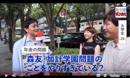 【動画】街の声にこそ真実が!国会議員・たまき雄一郎が突撃YouTuberデビュー! [嫌韓ちゃんねる ~日本の未来のために~ 記事No21112 (2)