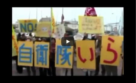 【動画】石垣島にイージス艦が寄港したとき港で待ち構えた沖縄サヨク のほとんどが元教員公務員の方々 [あんてな _ ブログランキング _ 動画掲示板 記事No21122