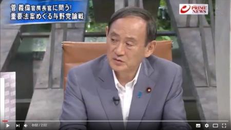 パチンコ業界に激震、菅官房長官が「ギャンブル性排除」を明言、換金禁止か、デジパチ禁止か - YouTube
