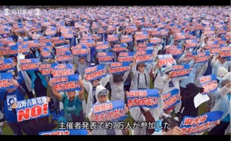 【動画】沖縄県民大会:辺野古移設断念求め7万人 翁長知事を追悼 [あんてな _ ブログランキング _ 動画掲示板 記事No21158