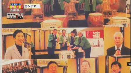 真相深入り!虎ノ門ニュース I DHCテレビ261_