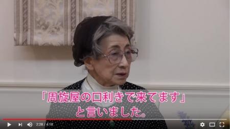 【拡散】慰安婦の身の上話を聞いた女性の証言(*TДT)