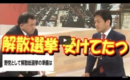 【動画】玉木雄一郎「疑惑は深まった」反町理「国会は事実解明に適した機関ではないのでは」玉木「やり方次第」