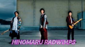 HINOMARU-RADWIMPS-300x167.png