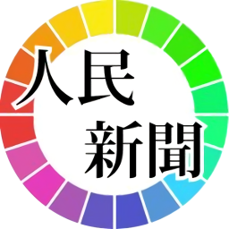 cropped-logo-512-outside-trans-e1507077425602.png