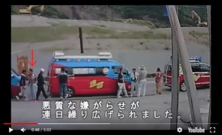 【動画】連帯ユニオン関生支部による嫌がらせ~企業恐喝の実態 vol.2