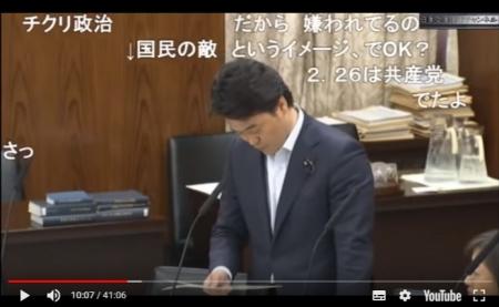 【動画】小西洋之「謝罪しても許さない!」暴言を言った自衛官への怨み質疑
