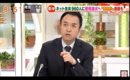 【動画】羽鳥慎一モーニングショー 弁護士に懲戒請求でネトウヨ返り討ち
