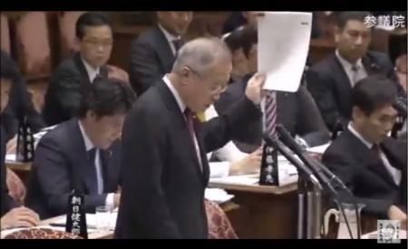 【動画】国会中継 誰かが有田芳生へ政府非公開極秘文書をリーク