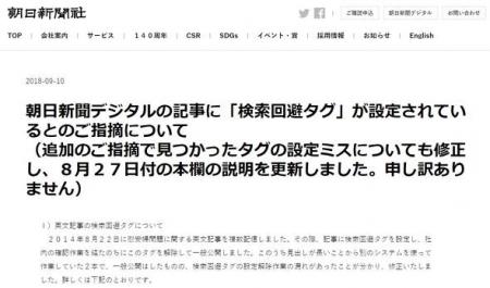 ki_1609376_asahi01.jpg