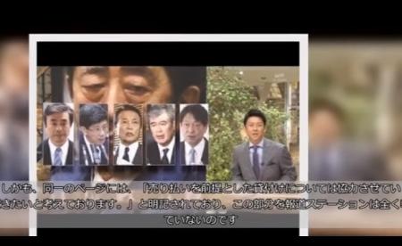 【動画】【炎上】報道ステーション、ガチでやらかす・・・放送法4条に違反の可能性