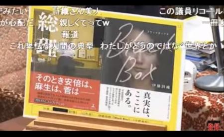 【動画】希望の党の柚木道義が安倍晋三首相に『常識で考えて』と完全論破の面白国会中継