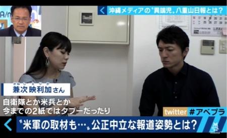 【動画】小松が辺野古取材!