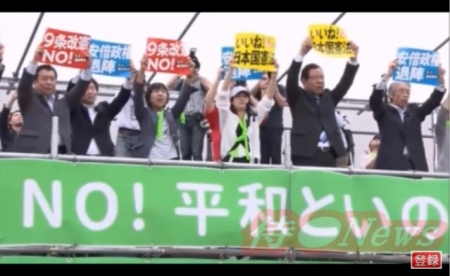 【動画】立憲 枝野代表 【護憲派集会 演説】「安倍さんはナゼ総理なのか?選挙に勝ったから?違います」