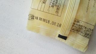 DSC_3304.jpg