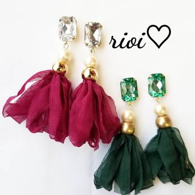 rioi23 (1)