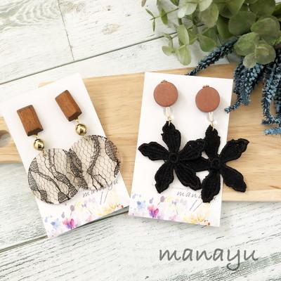manayu23 (3)