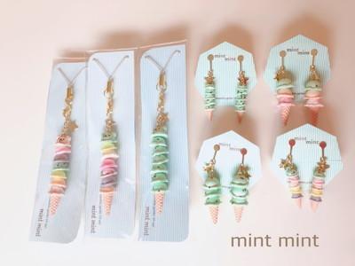 mintmint23 (1)
