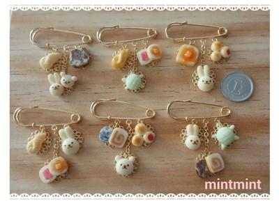 mintmint23 (4)