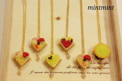 mintmint23 (6)