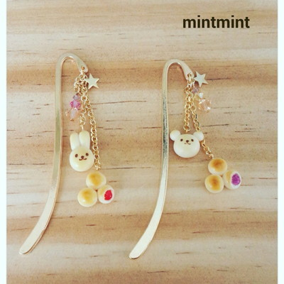 mintmint23 (10)