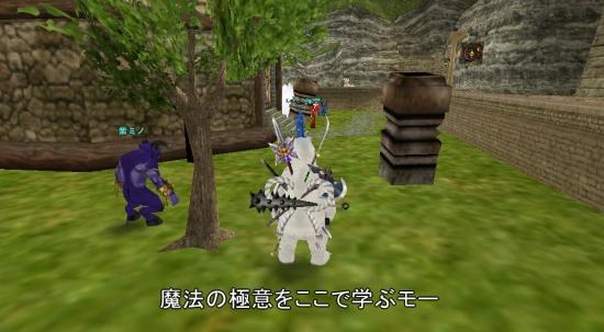 紫ミノ03