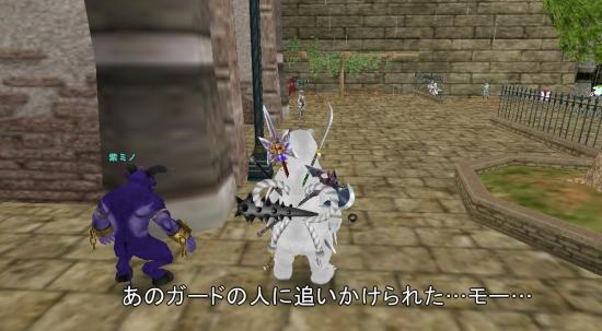 紫ミノ11