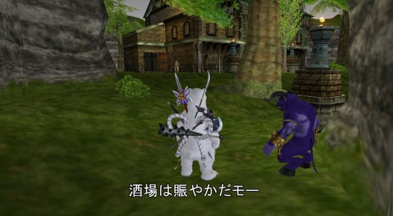 紫ミノ19