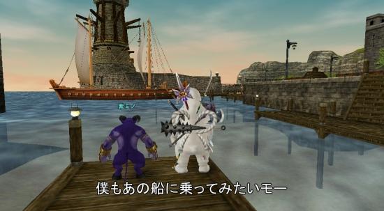 紫ミノ21