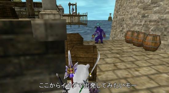 紫ミノ24