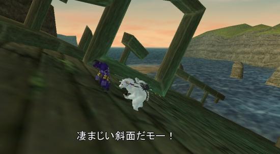 紫ミノ29
