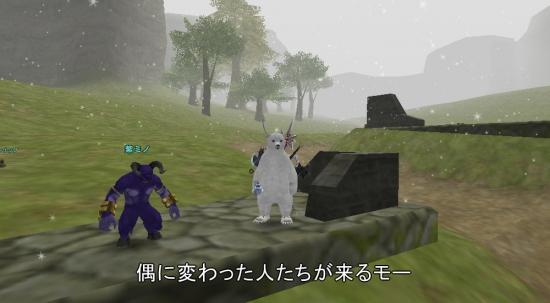 紫ミノ30